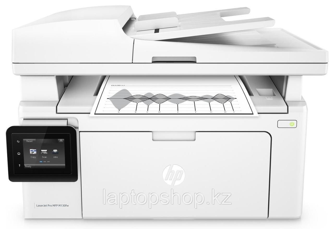 Многофункциональное устройство HP G3Q60A HP LaserJet Pro MFP M130fw Prntr (A4) ,Printer/Scanner/Copier/Fax/ADF