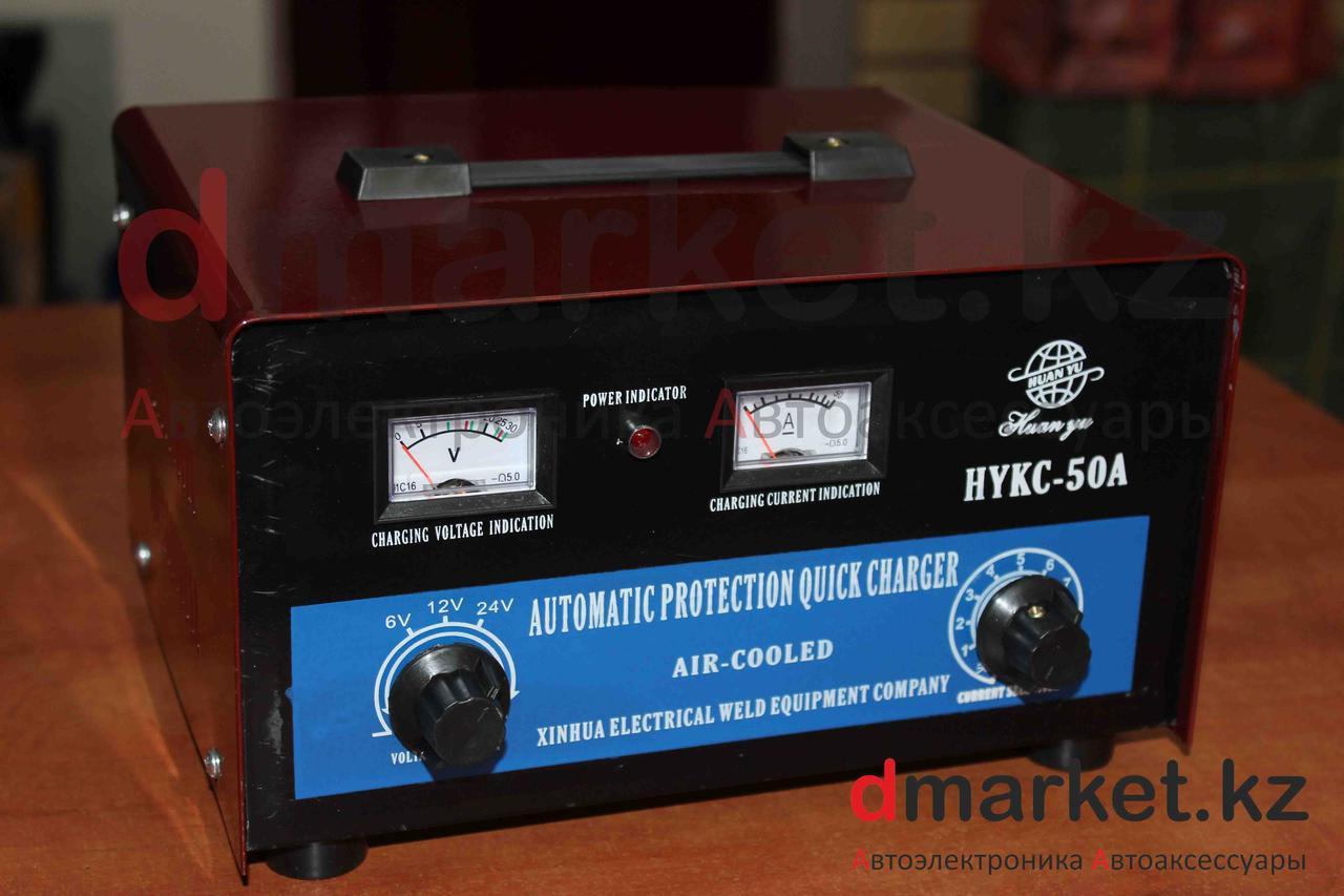 Зарядное устройство для автомобильных аккумуляторов, 50 Ампер, 12-24 Вольт