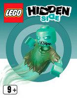 LEGO Hidden Side