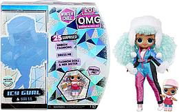 Кукла LOL OMG Winter Chill ICY Gurl и кукла Brrr BB - OMG Icy Gurl с младшей сестрой Brrr BB