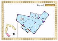 3 комнатная квартира в ЖК Бухар Жырау De Lux  90.52 м², фото 1