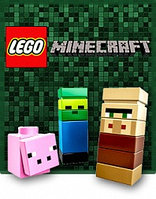 LEGO Minecraft (Лего Майнкрафт...
