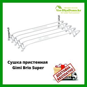 Сушка пристенная  Gimi Brio Super, фото 2