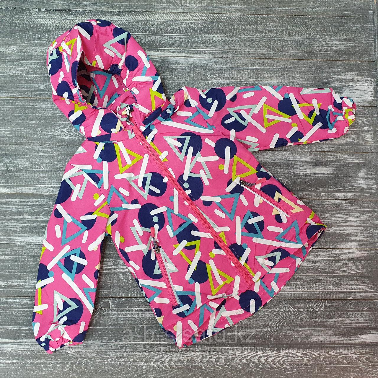 Ветровка для девочек ( розовая, мембранная)