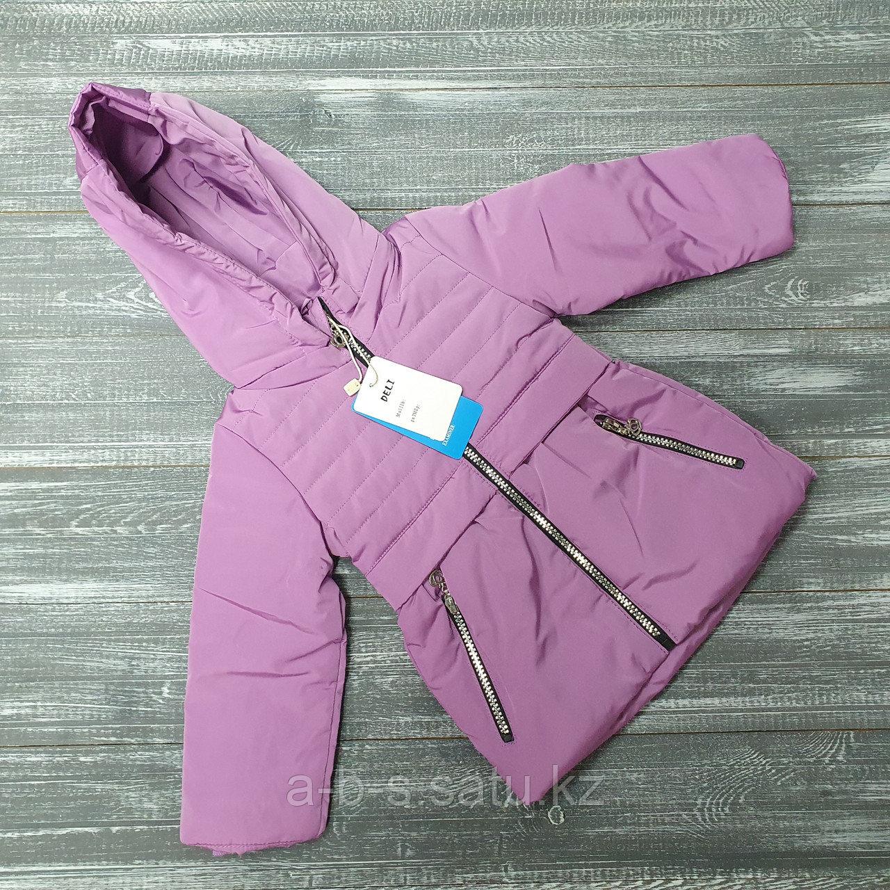 Куртка лавандовая дев.