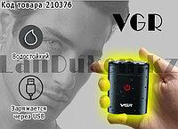 Электрическая бритва профессиональная для мужчин VGR V-311 дорожная с чехлом
