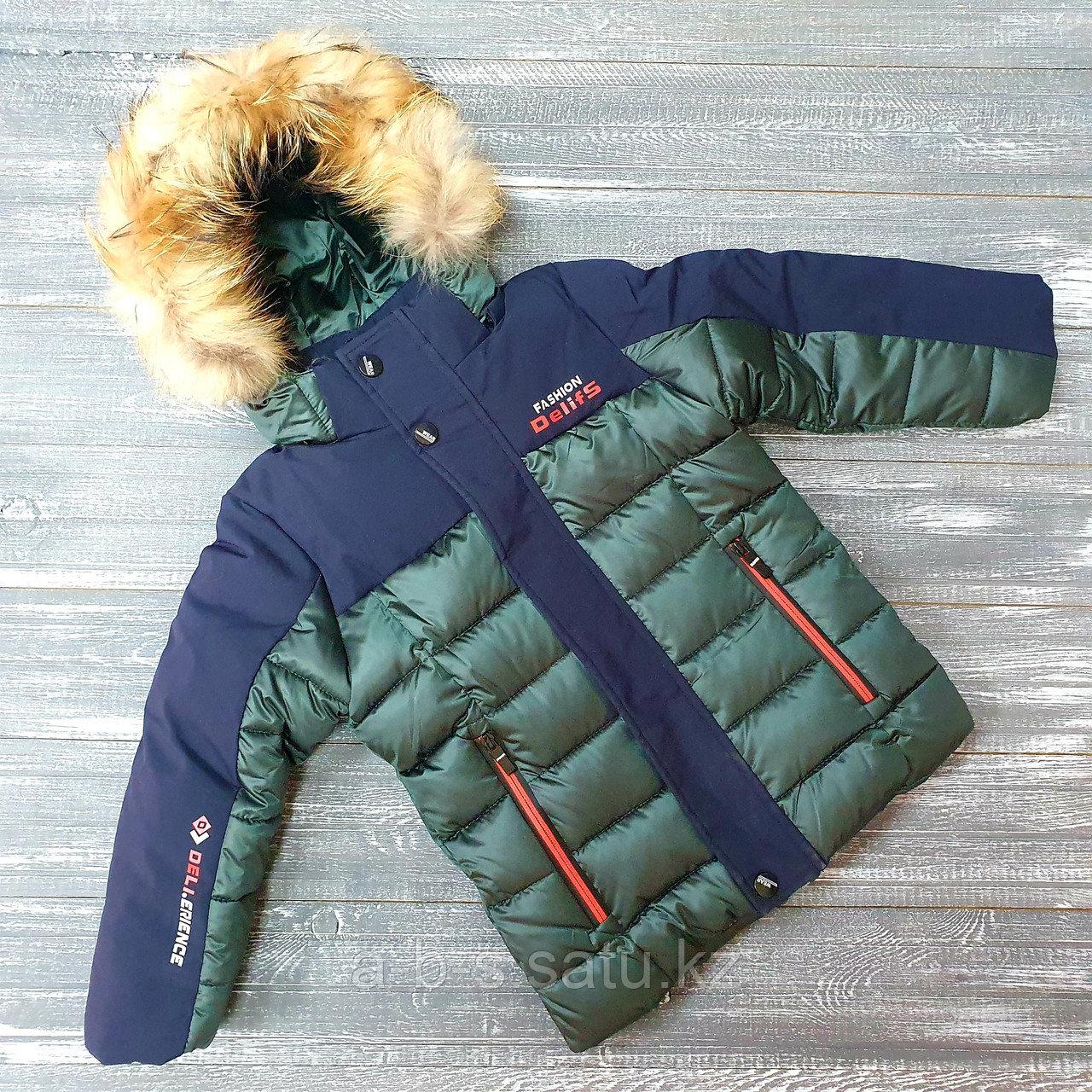 Куртка (хаки-синяя расцветка- зима)