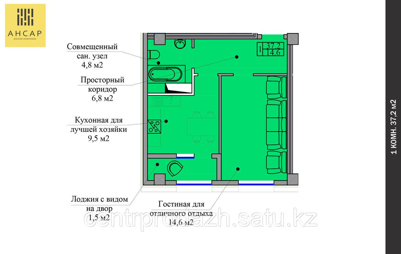 1 комнатная квартира в ЖК  Ансар 37.2 м²