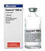 Эндоксан (Endoxan) циклофосфамид (cyclophosphamide) (Европа), фото 2
