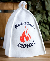 Банная шапка Женщина-огонь, эконом, войлок