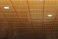 Подвесные потолки LayForm