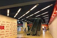 Подвесной потолок LamelForm