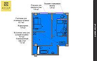 2 комнатная квартира 46.5 м², фото 1
