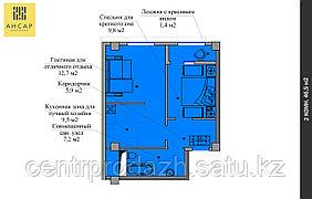 2 комнатная квартира 46.5 м²