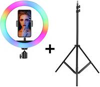 Кольцевая лампа 33 см с RGB режимами (мультиколор), фото 1