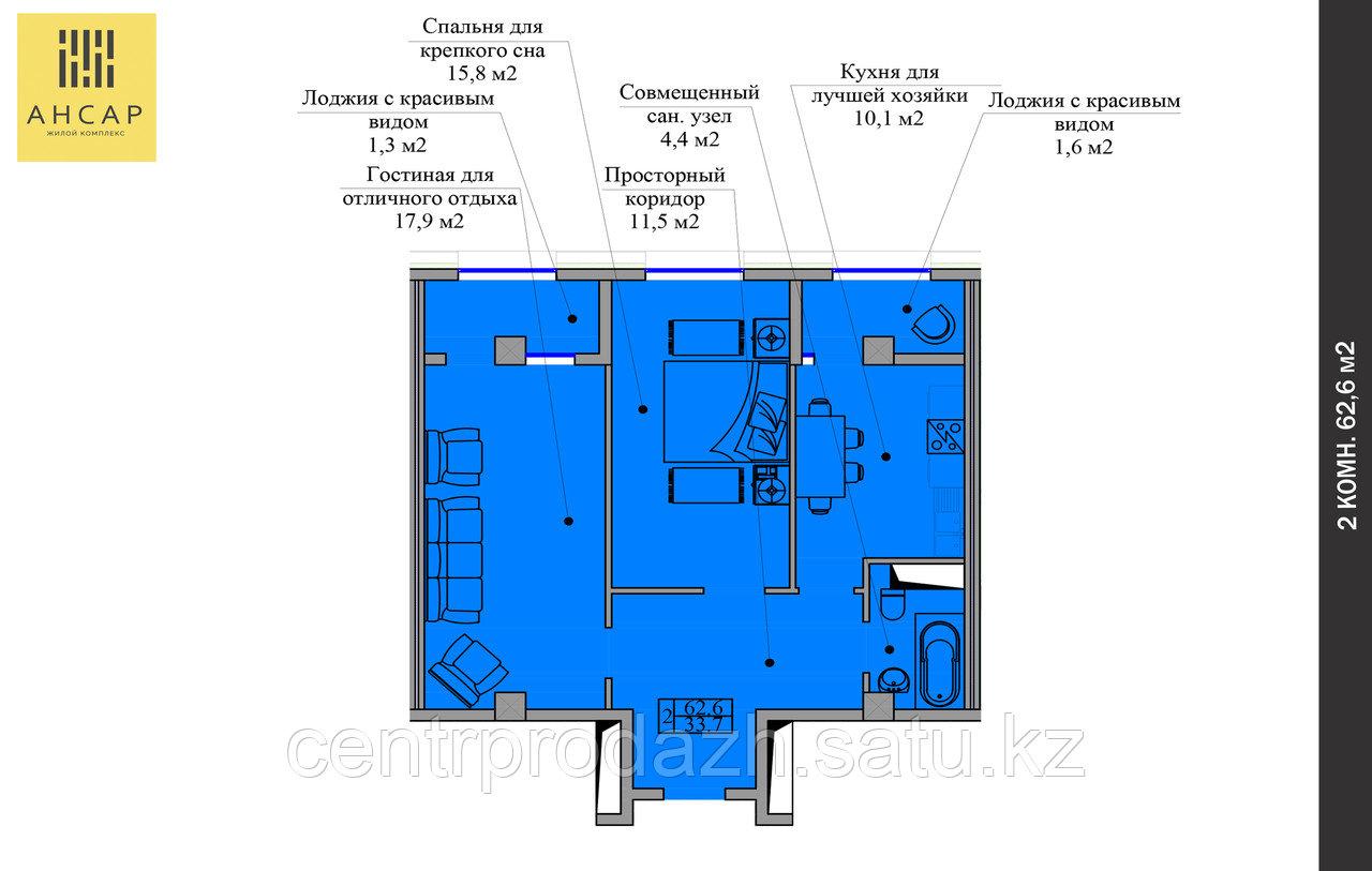 2 комнатная квартира 53.8 м²