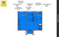 2 комнатная квартира 53.8 м², фото 1