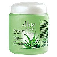 Бальзам ВИТЕКС для сухих и нормальных волос AloeVera 450 мл №11039