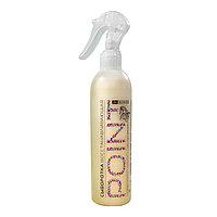 Сыворотка для волос Point 2-х фазная, восстанавливающая, с маслом Арганы 250 мл №61864