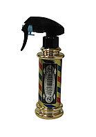 Распылитель для воды пластиковый JUST Water 200 мл круглый в полоску №34890
