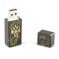 Флешка из камня змеевик с гербом РФ 32 GB