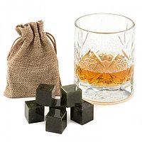 Камни для виски нефритовые набор 6 кубиков