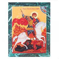 Икона настенная Георгий Победоносец из змеевика 14х18х12 см