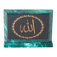 Настольное панно Аллах из змеевика 14,5х4,5х11 см