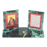 Икона настольная Молитва Серафиму Саровскому из змеевика 18х7х10,5 см