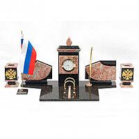 Письменный набор с гербом и флагом России камень креноид