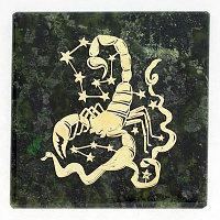"Магнит знак зодиака ""Скорпион"" змеевик"