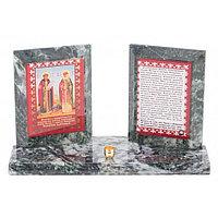 Икона настольная Молитва о покровительстве супружества из змеевика 18х7х10,5 см