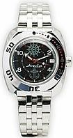 Командирские часы Восток Амфибия 2416/710526, фото 1