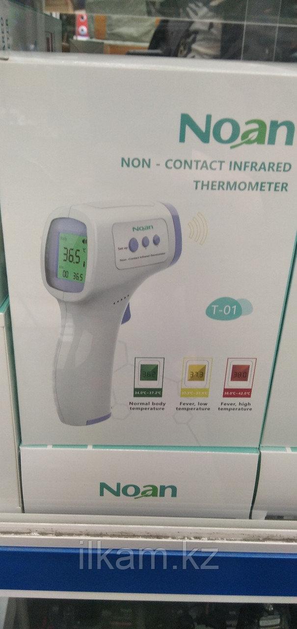 Инфракрасный бесконтактный термометр тепловизор