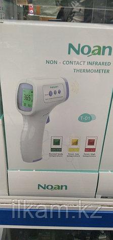 Инфракрасный бесконтактный термометр тепловизор, фото 2