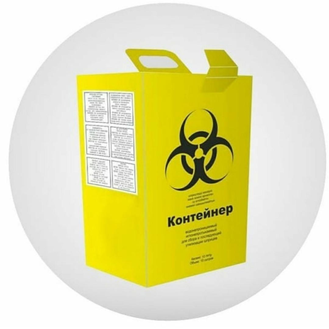 Контейнер из гофрокартона на 10л для утилизации мед.отходов .Без пакета.