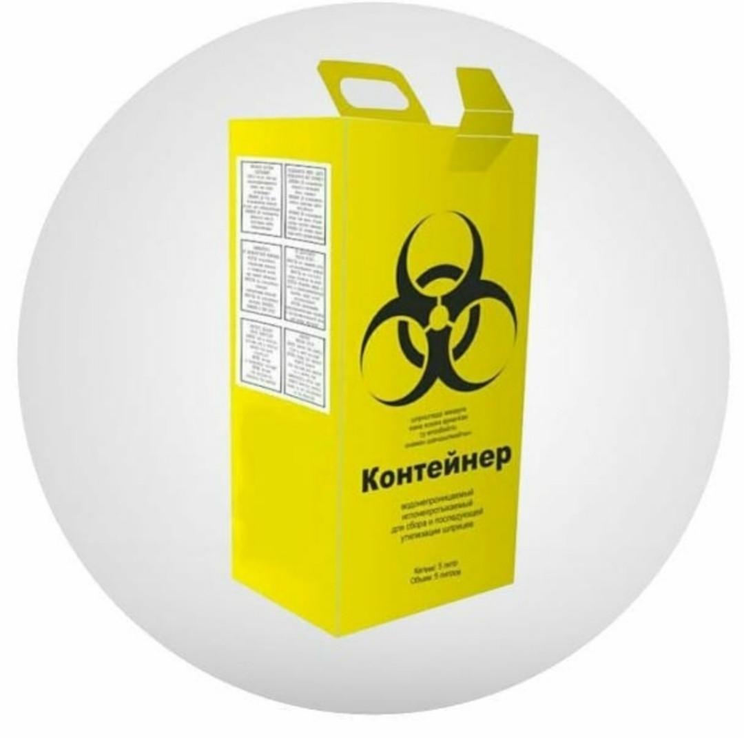 Контейнер для утилизации медицинских отходов КБУ из гофрокартона на 5л. Без пакета.