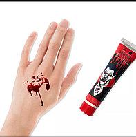 Искусственная кровь на Хэллоуин