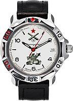 Командирские часы (Восток)-811275, фото 1
