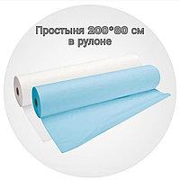 Простыни одноразовые голубые рулон 100шт, 200*80см