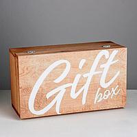 Ящик деревянный подарочный Gift box, 35 × 20 × 15 см