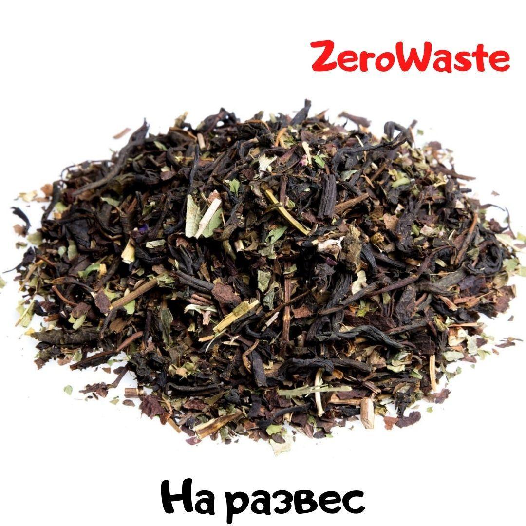 Иван чай с мятой на развес