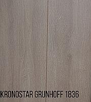 Ламинат KRONOSTAR, GRUNHOFF  32класс/8мм с Фаской D1836