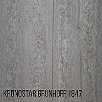 Ламинат KRONOSTAR, GRUNHOFF 32класс/8мм с Фаской D1847