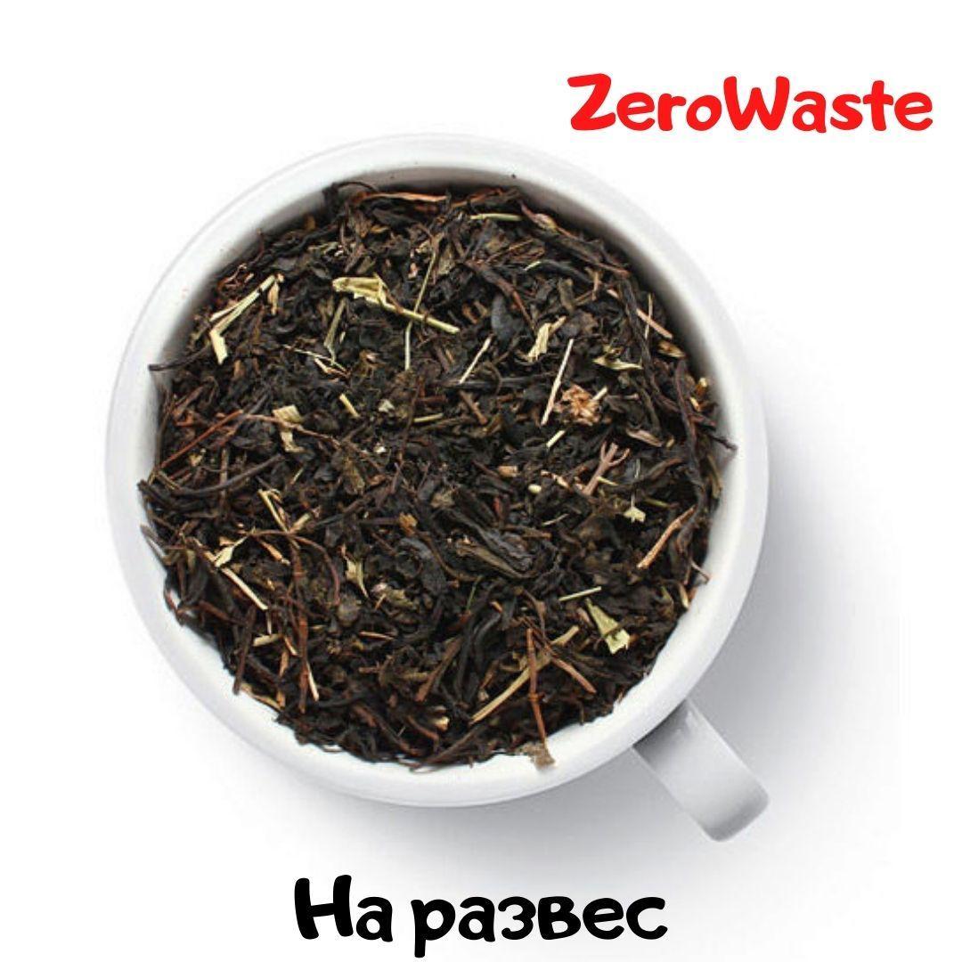 Иван чай с чабрецом на развес