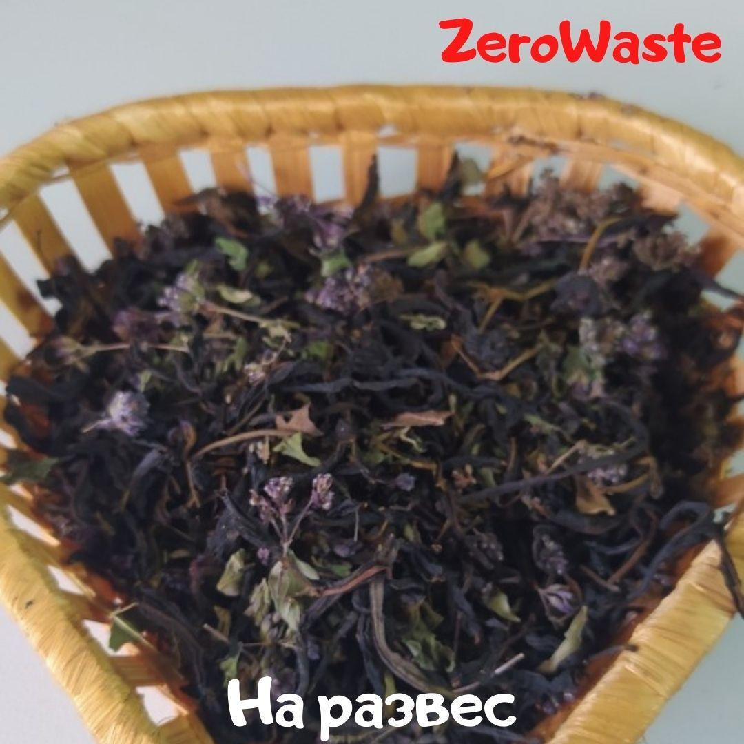 Иван чай с душицей на развес