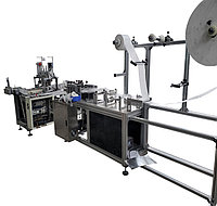 Конвейерная машина для изготовления масок XY
