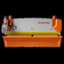 Гильотина гидравлическая Stalex QC11K-4x2000