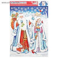 "Набор наклеек на окна ""Дед Мороз и Снегурочка"" пластизоль, 33 х 49 см"