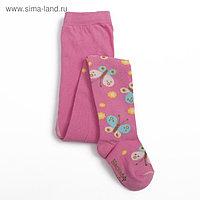 Колготки для девочки КДД1-2288, цвет розовый, рост 104-110 см